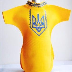 Other - Ukrainian bottle vyshyvanka gift packaging